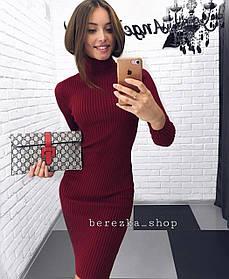 Вязанное платье в рубчик, размер единый