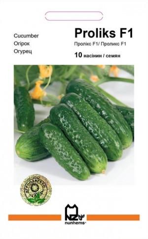 Огурец Проликс F1 10 семян Nunhems