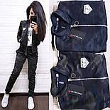 """Женский стильный камуфляжный костюм """"Милитари"""" (2 цвета), фото 8"""