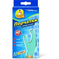 Перчатки нитриловые Фрекен Бок 10шт/уп размер M, фото 1