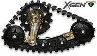 Гусеницы для квадроцикла TJD X-GEN III, фото 1