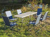 """Раскладная мебель для отдыха на природе """"Комфорт K2+6"""" (2 стола и 6 кресел)"""