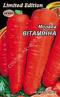 Морковь Витаминная 20 г (НК Элит)