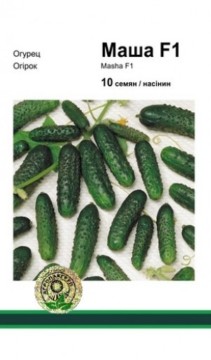 Огурец Маша F1 10 семян Seminis