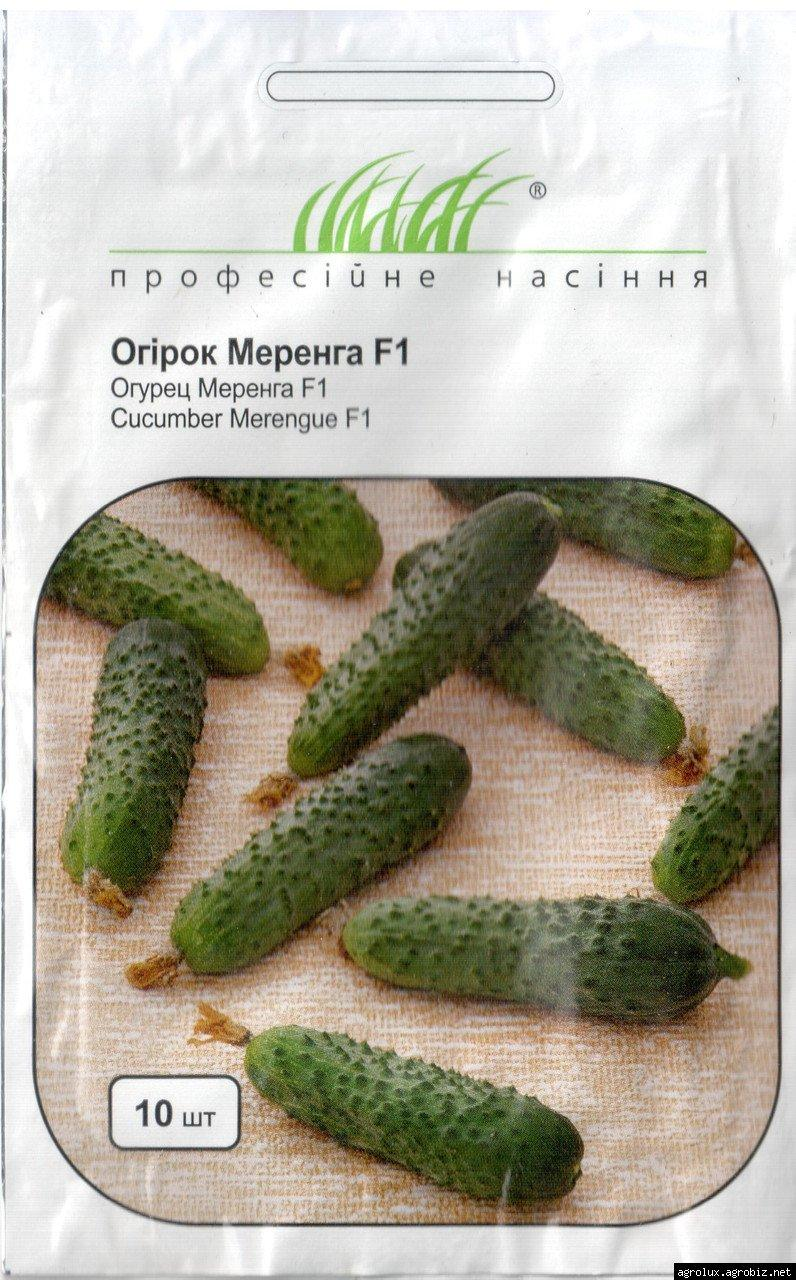 Огурец Меренга F1 10 семян Seminis