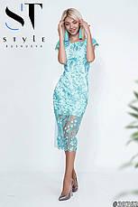 Ніжне і вишукане чарівне коктельне жіноче плаття довжини міді тіффані розмір універсальний, фото 3