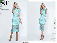 Ніжне і вишукане чарівне коктельне жіноче плаття довжини міді тіффані розмір універсальний, фото 2
