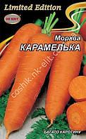 Морковь Карамелька 20 г