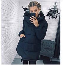 Женская куртка, плащёвка + синтепон 300, р-р 42; 44; 46 (чёрный)