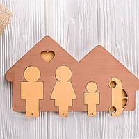 """Ключница из дерева маленькая """"Дом 2"""""""