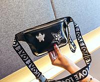 Поясная сумка в ассортименте черный