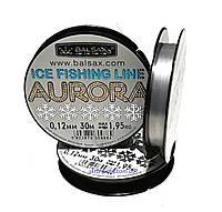 Леска Balsax Aurora Ice 0.12 mm 30 m