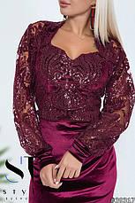 Комбінована жіноча коктельна сукня велюр з паєтками марсала розмір 42 44 46, фото 3