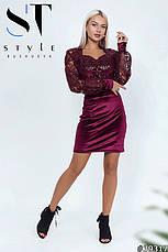 Комбінована жіноча коктельна сукня велюр з паєтками смарагд розмір 42 44 46, фото 3