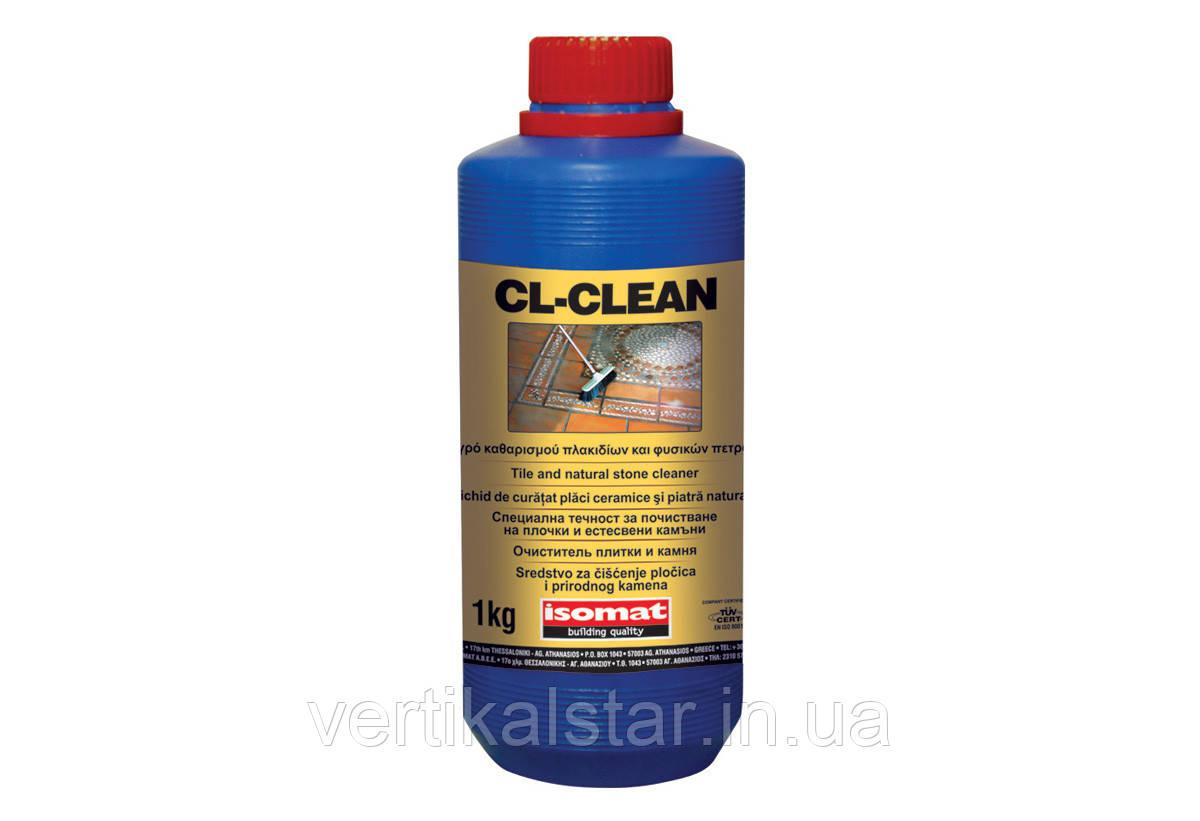 Средство для удаления высолов CL-CLEAN (1 кг.) удаление остатков цемента, извести, фото 1