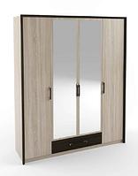Шкаф 4-дверный Скарлет