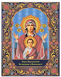Ікона Божої Матері «Знамення»