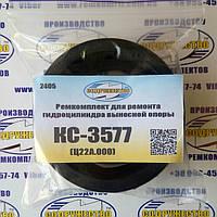 Ремкомплект гидроцилиндра выносной опоры (ГЦ 100*80) (Ц22А.000) автокран КС-3577