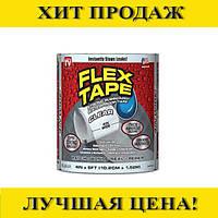 Изоляционная лента Flex Tape!Лучшая цена