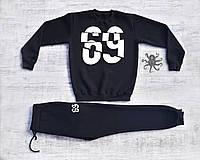 Мужской спортивный костюм на флисе 69