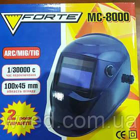 Маска сварщика Forte MC-8000