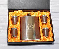 Мужской Подарочный набор с флягой Мерседес (Mercedes)