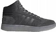 Adidas Hoops 2.0 MID