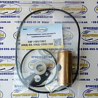 Ремкомплект ТКР 11Н1 / ТКР 11Н2 турбокомпрессор двигатель СМД-60 / СМД-17КН / СМД 18Н