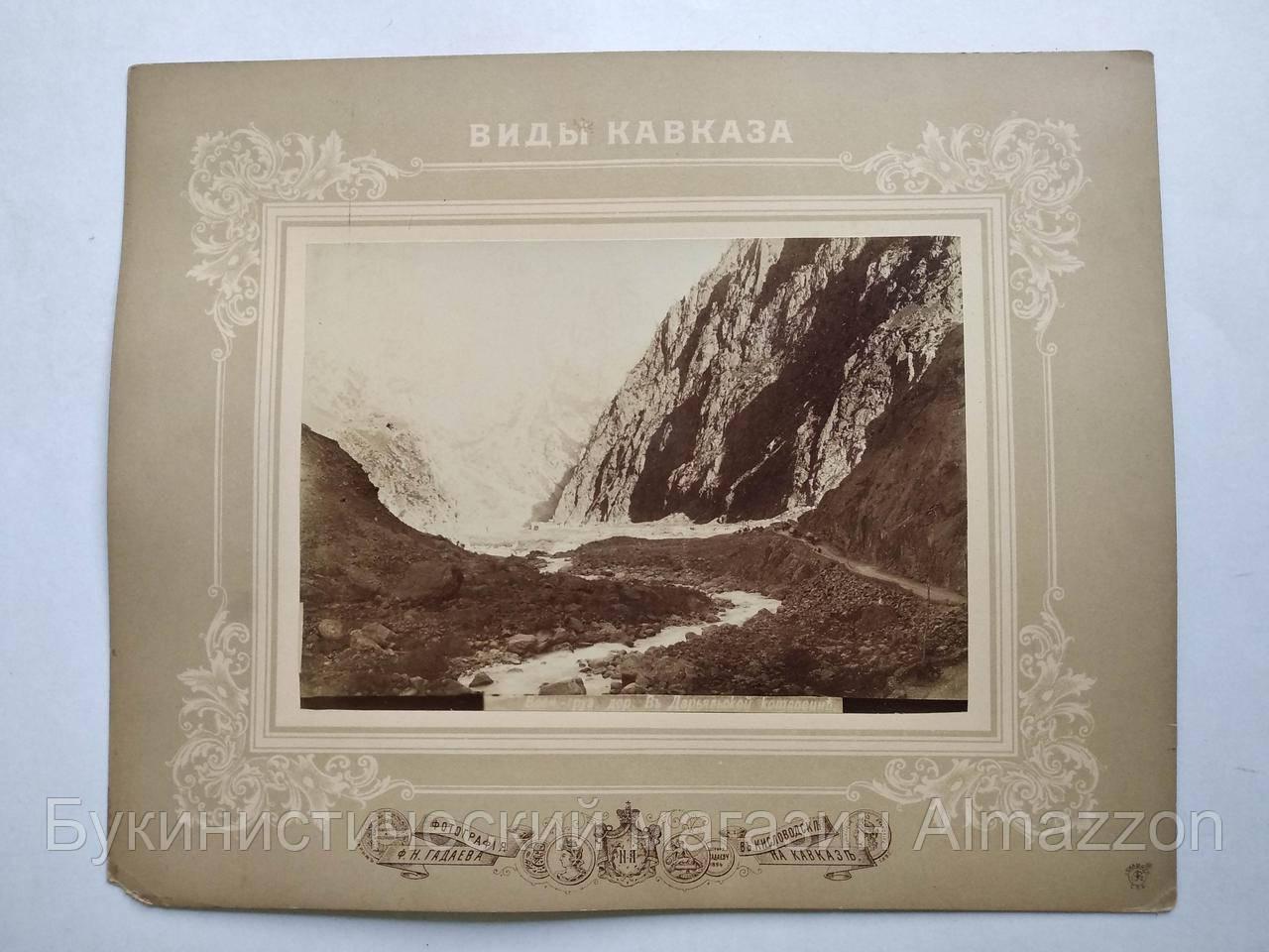 Виды Кавказа Ф.Гадаев Фотография