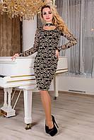 "Donna-M Платье ""Олифта 1208"""
