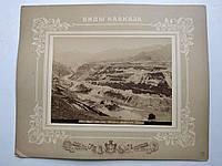 Виды Кавказа Ф.Гадаев Фотография, фото 1
