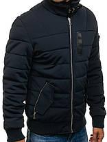Мужская зимняя куртка NATURE синего цвета топ реплика, фото 3