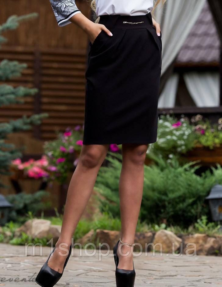 Женская черная юбка-карандаш с карманами (1836 svt)