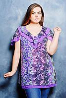 Donna-M Блуза с воланом КАРИНА сиреневая , фото 1