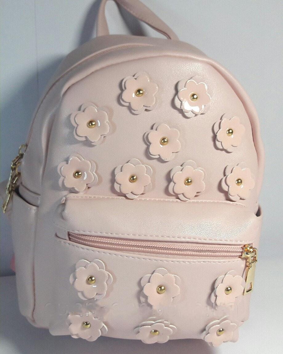 Рюкзак для девочки подростка цвет пудра