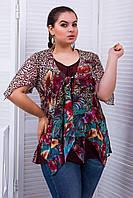 Donna-M Блуза из купонной ткани ЕВА бордо , фото 1