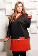 Donna-M Туника с V-образным вырезом ЛАЙЗА красная , фото 1