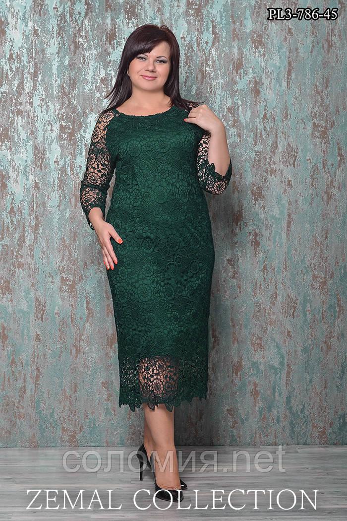 Восхитительное Платье из кружевного полотна на подкладке  48-58р