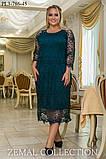 Восхитительное Платье из кружевного полотна на подкладке  48-58р, фото 3