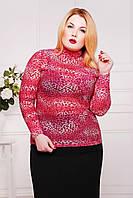 Donna-M Гольф из стрейч-сетки РУТА розовый , фото 1