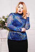 Donna-M Гольф из стрейч-сетки РУТА синий , фото 1