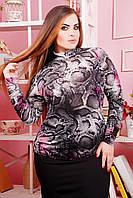 Donna-M Гольф с анималистическим принтом РЕЗИНКА розовый , фото 1