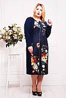 """Donna-M Платье с принтом """"лилия"""" цвет НАНА темно-синее , фото 1"""