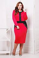Donna-M Платье с декоративными карманами КЭТТИ малиновое , фото 1