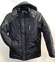 a7b518c18c9c Зимние куртки мужские columbia оптом в Одессе. Сравнить цены, купить ...