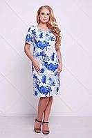 Donna-M Классическое платье-футляр АДЕЛЬ голубое , фото 1