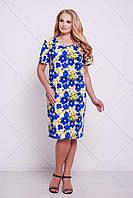 Donna-M Классическое платье-футляр АДЕЛЬ синее , фото 1