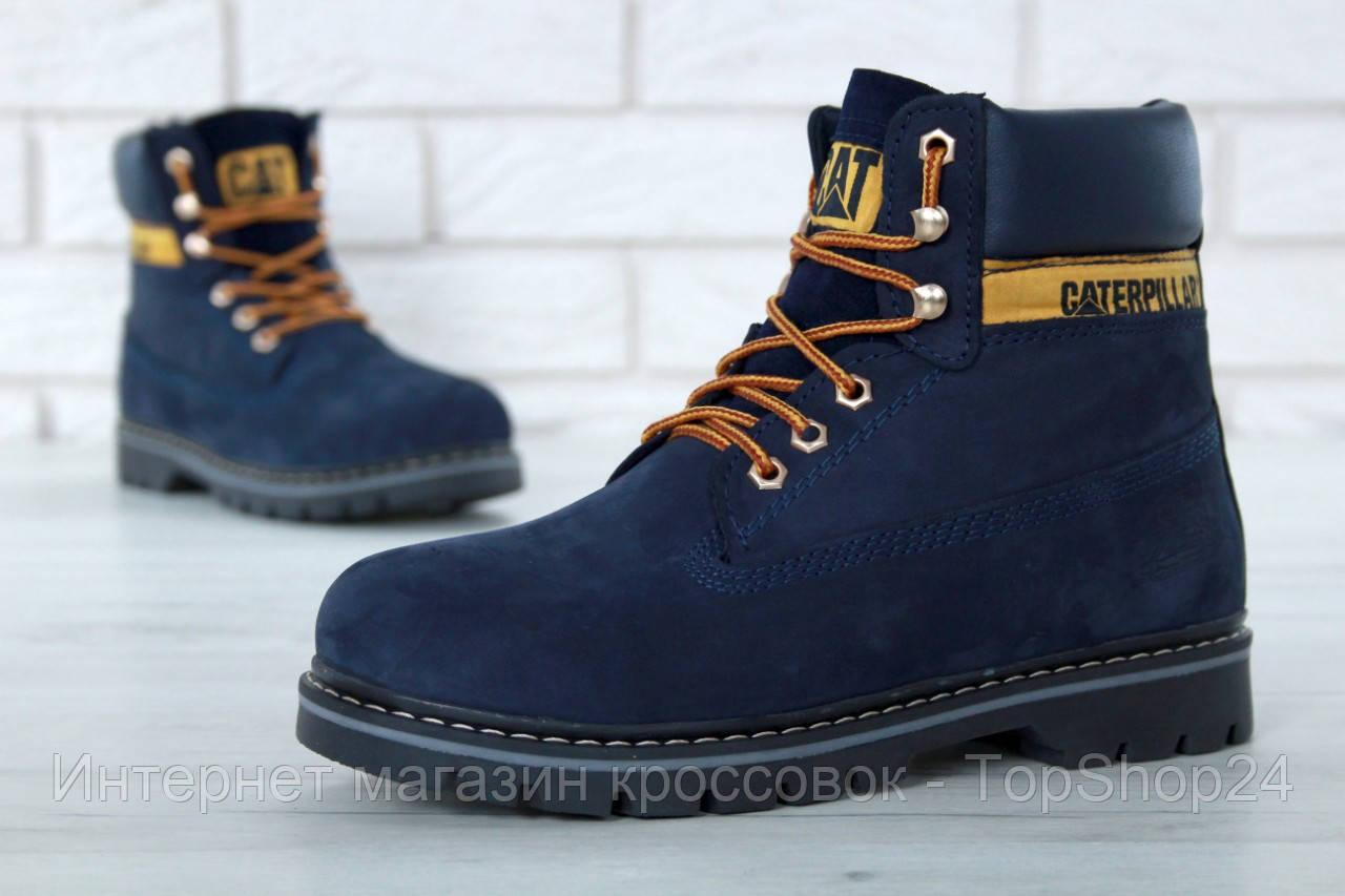 "Зимние ботинки на меху Caterpillar ""Blue"" (Синие) (реплика А+++ )"