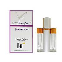 Jeanmishel Marry me Love 3 x 15 ml