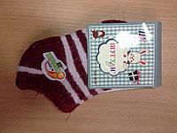 Носки детские теплые укороченные